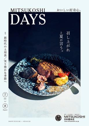 days_78_h1.jpg