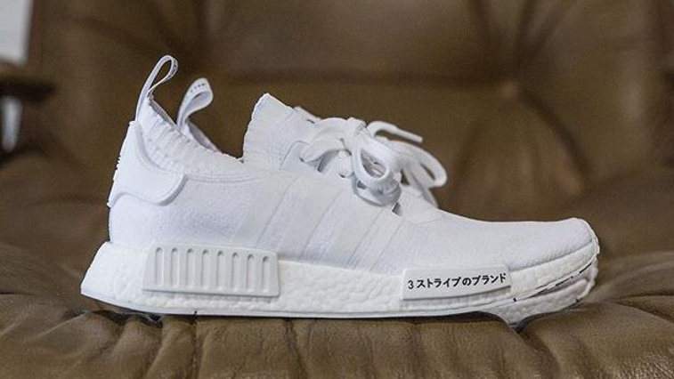 innovative design 83592 969d1 Adidas NMD R1'Japan Triple White'