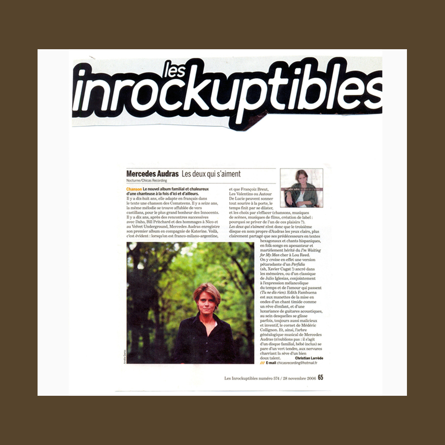 LES+INROCKU¨PTIBLES+FRANCE+2007