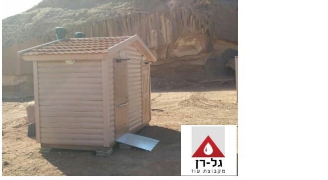 מבנה שירותים אקולוגיים -חזית צד.jpg