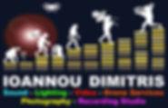 IOANNOU DIMITRIOS - LOGO 1 .jpg