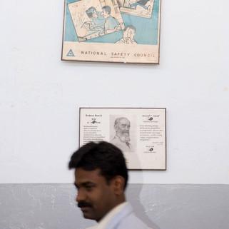 BOSCH COMPANY IN BANGALORE, INDIA