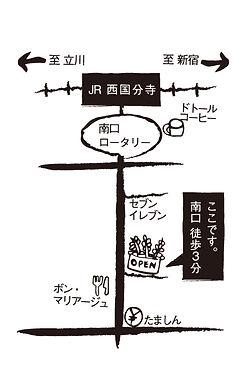 Klang 工房map