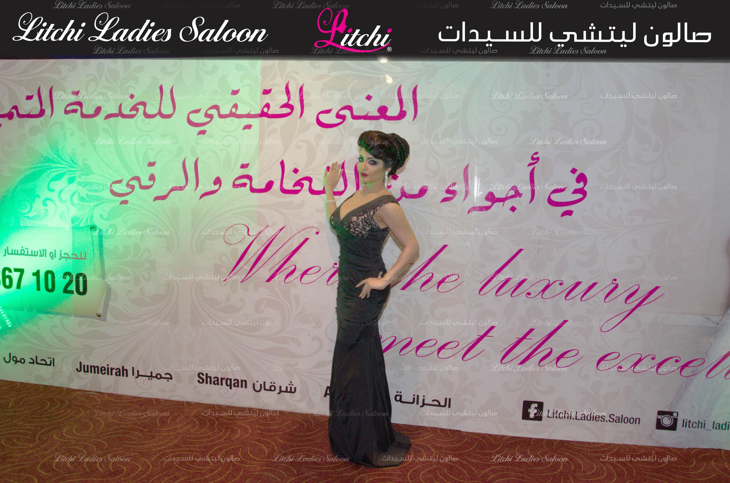 Wedding fair 2016 (2)