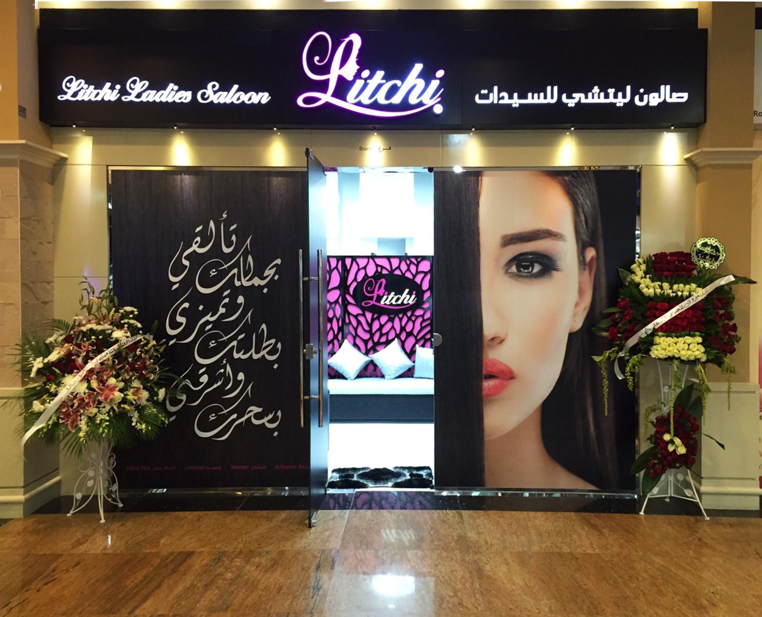 Etihad Mall (2)