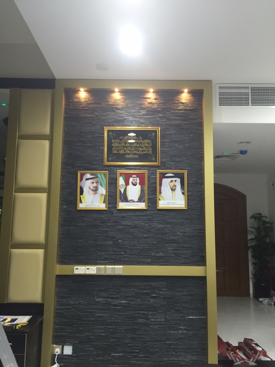 Jumeirah Branch (3)