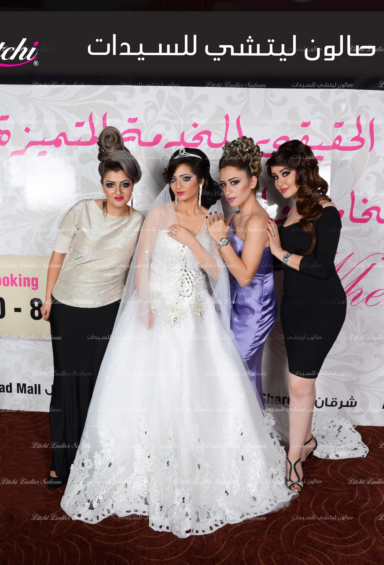 Wedding fair 2016 (12)