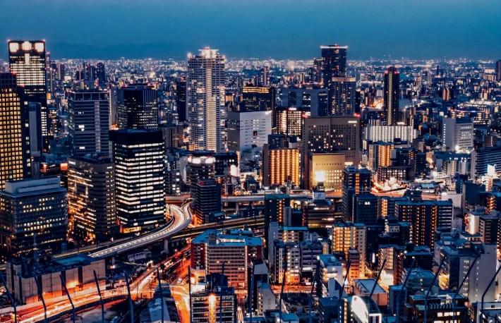 Osaka, Japan(Ảnh: xegxef/Pixabay)