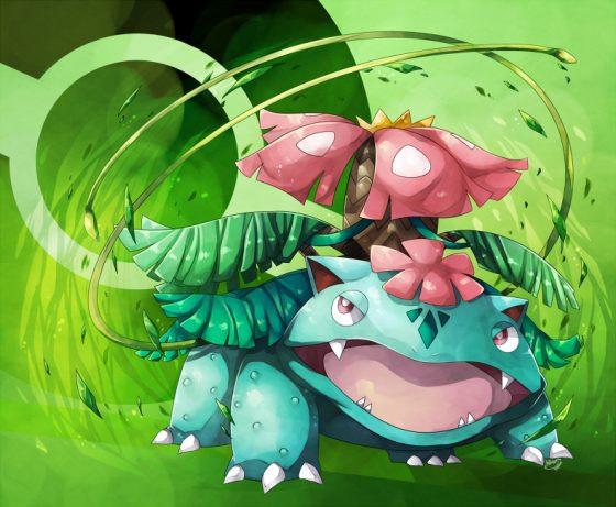 Pokémons in your grass?  Who knew??