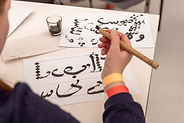 Arabic writing.jpg