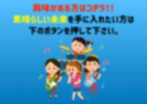初心者編-NEW-8.jpg
