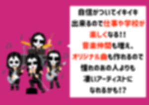 初心者編-NEW-7.jpg