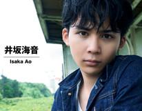 IsakaAo_HP-5.jpg