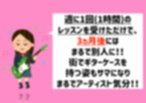 初心者編-NEW-3.jpg
