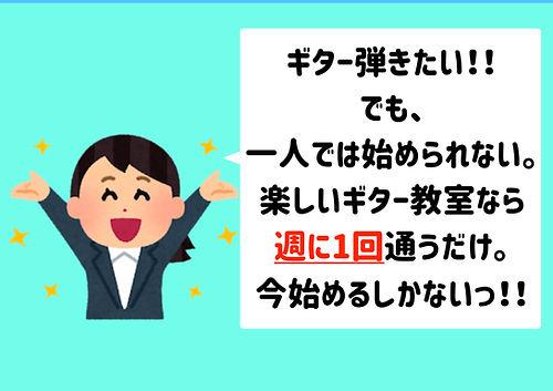 初心者編-NEW-5.jpg