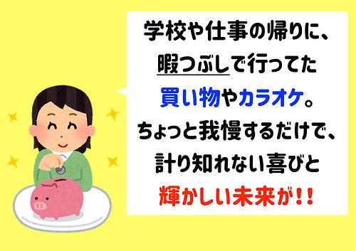 初心者編-NEW-6.jpg