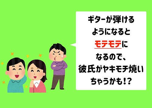 初心者編-NEW-4.jpg
