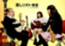 楽しいギター教室_生徒_1.jpg