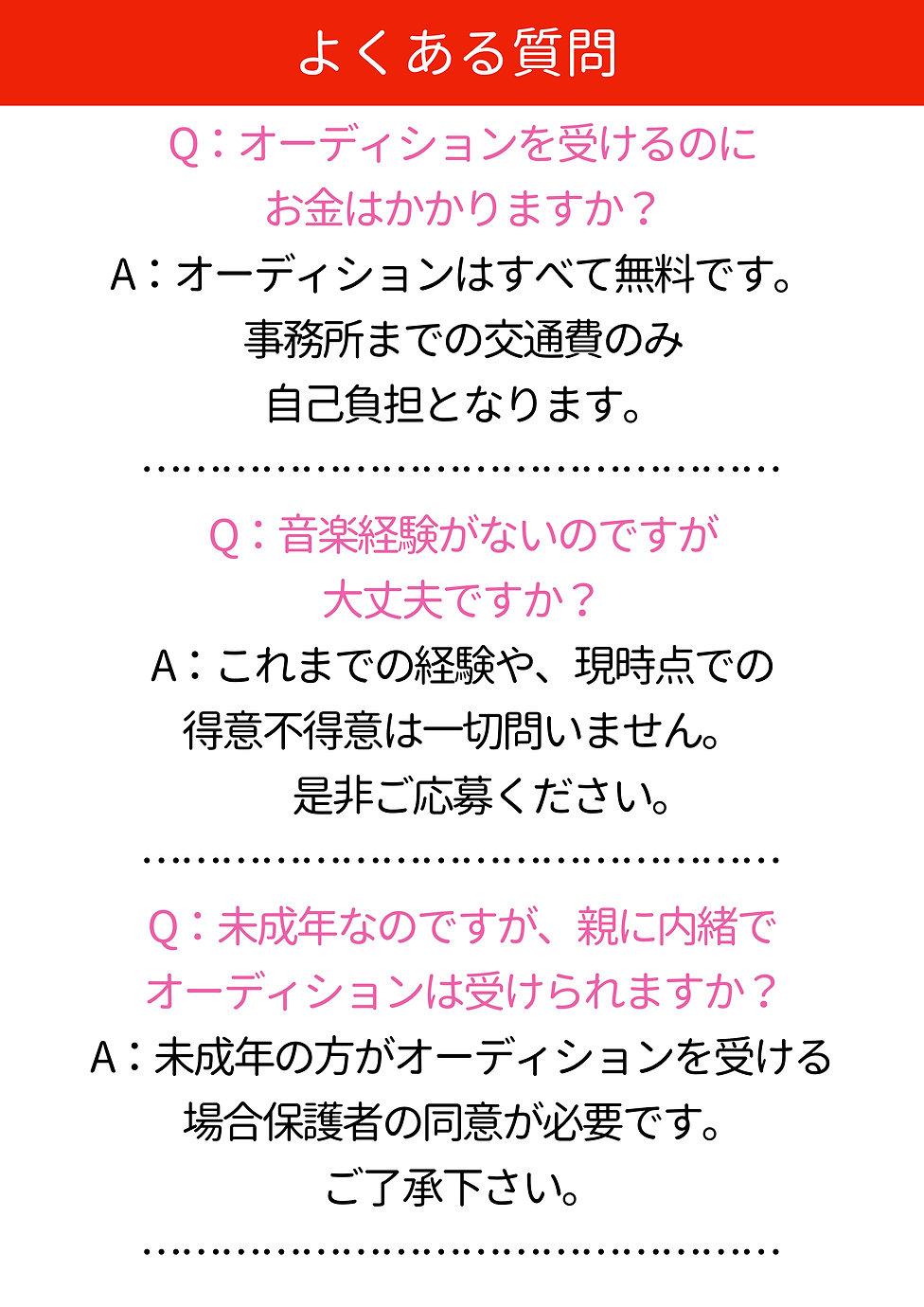 10_OPA_QA1.jpg