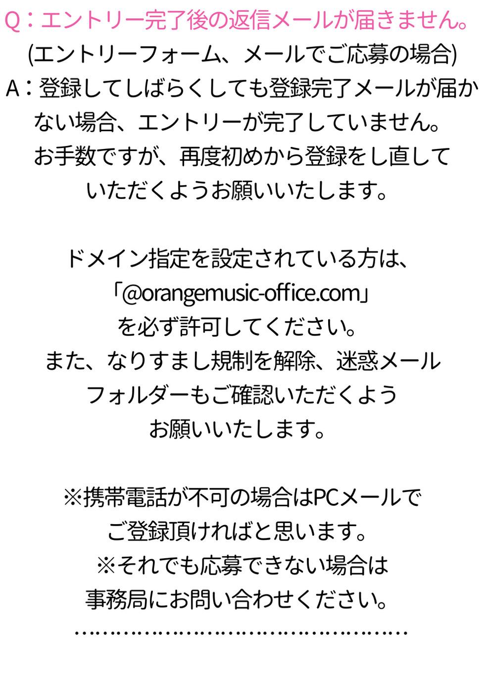 13_OPA_QA4.jpg