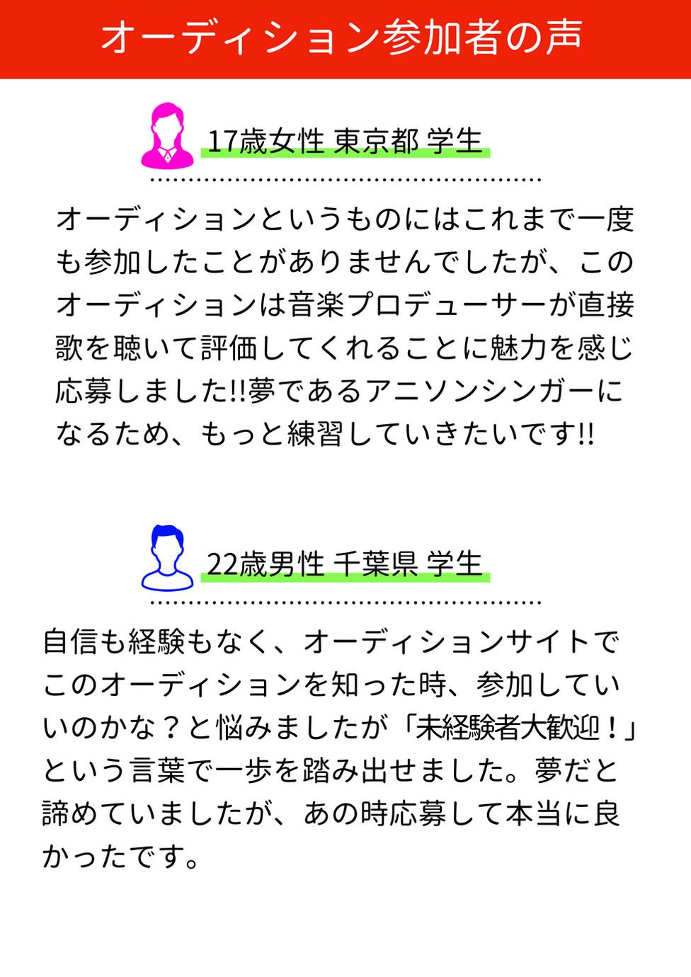 15_声1.jpg