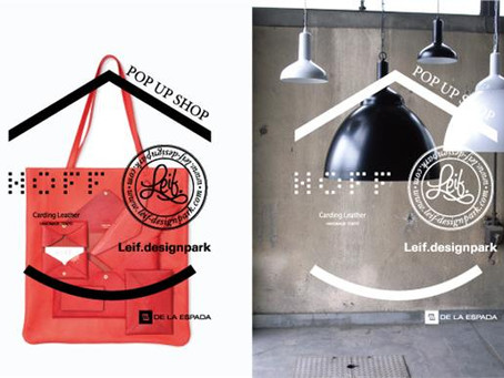 HOFF EXHIBITION IN LONDON ― designjunction | The Tramshed ―