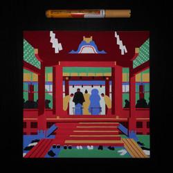 Mariage Shinto