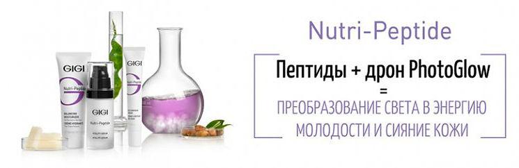 Gigi-Nutri-Peptide-2.jpg