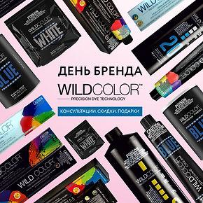 wildcolor.jpg