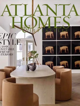 Atlanta Homes Mag Cover.png
