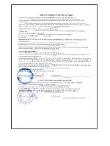 сертиф.png