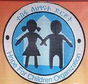 hope for children organization ethiopia