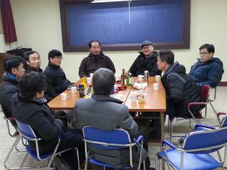 한국 수도회 평수사(평형제) 친목 모임