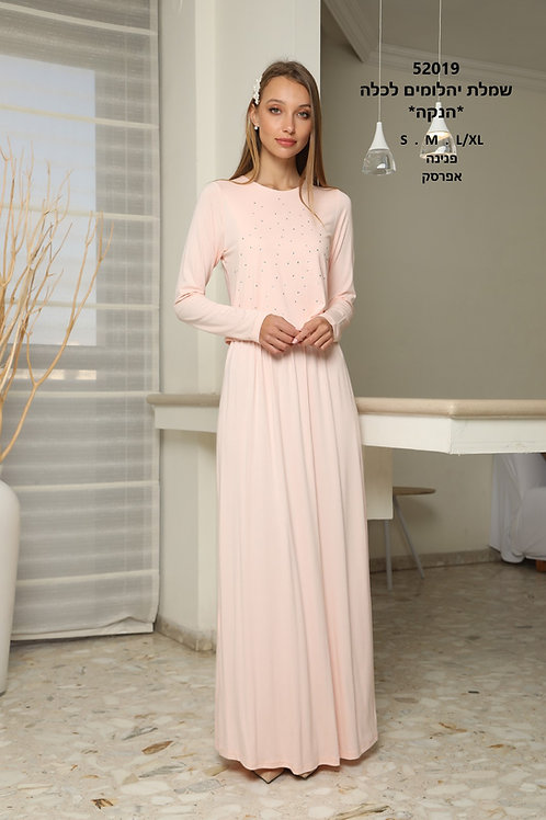 Home dress for brides