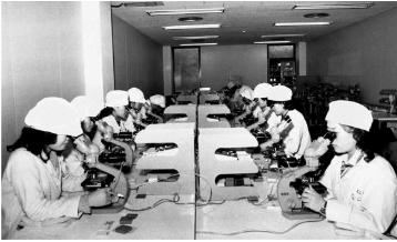 Samsung, 1938, South Korea