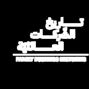 short-white arabic logo.png