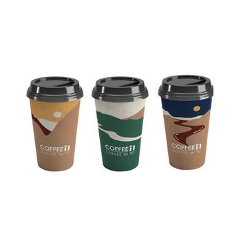 coffeeIN-coffee cup