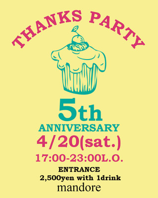 【5years anniversary party】