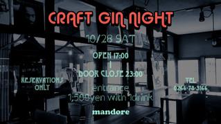 【CRAFT GIN NIGHT】
