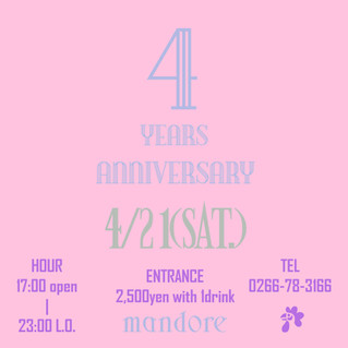 【4years anniversary party】