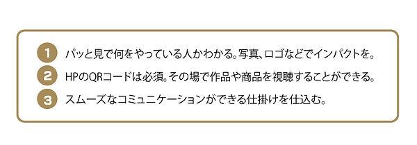 od_2.jpg