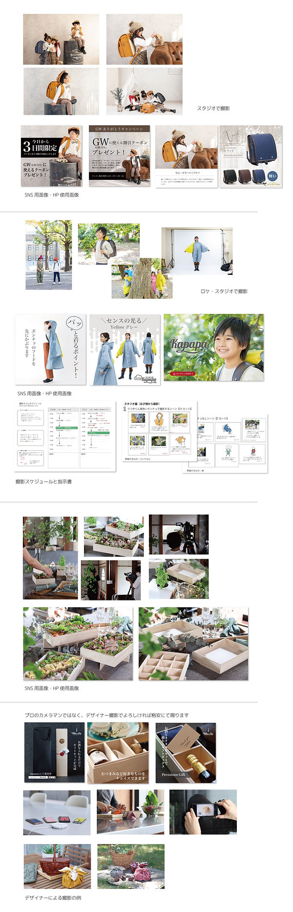 design7.jpg