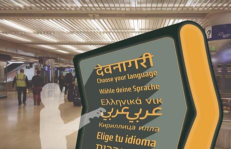 Kiosk language page.png