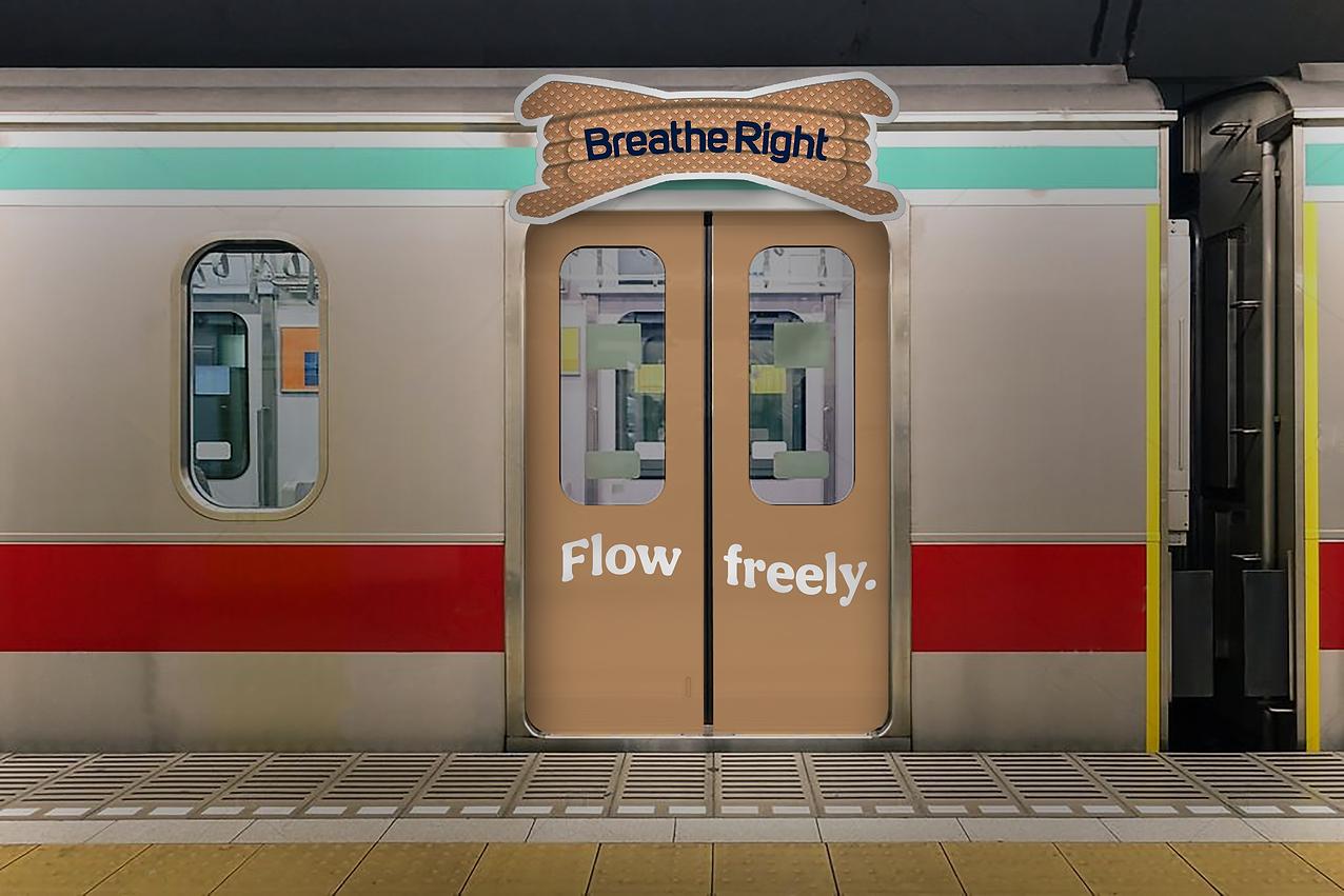subway doors Breathe right4.png