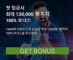 get_bonus(1).png