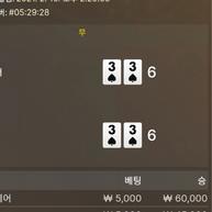 조은카지노 후기 (6).png