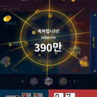 조은카지노 후기 (2).png