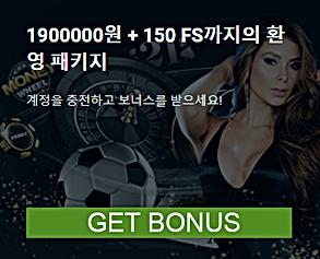 get_bonus2.png