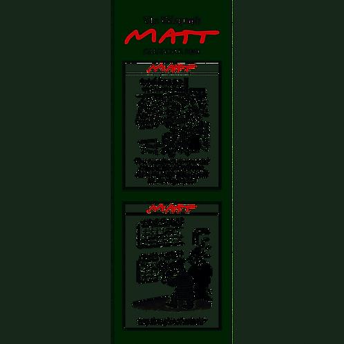 2021 Matt Slim Calendar