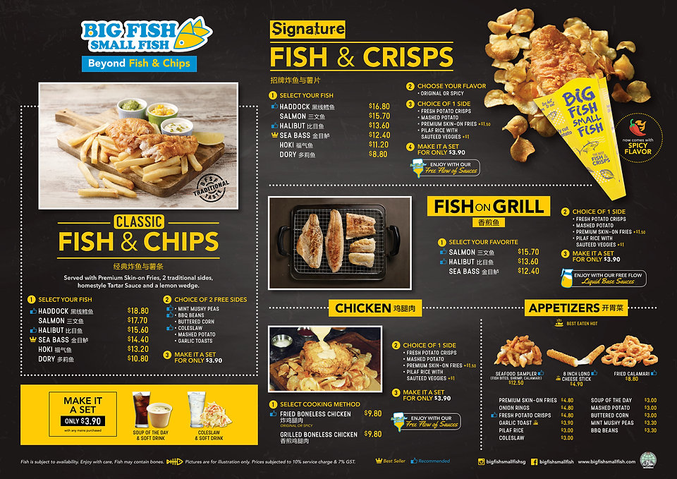 A3 menu Aug 2020.jpg